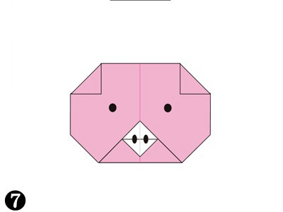 easy-origami-pig-face07