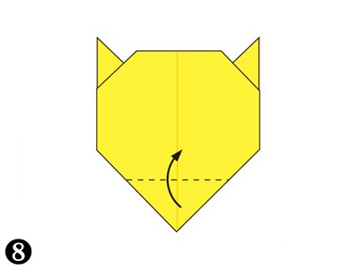 easy-origami-tiger-face08