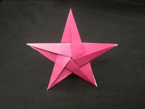 How to Fold a Sixteen Point Star - wikiHow | 375x500