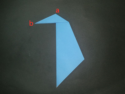 origami-bird-beak-Step 1
