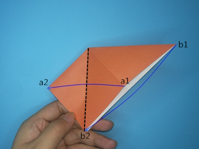 origami-box-with-flaps-Step 6