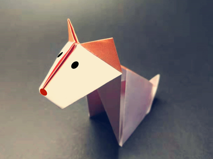 Origami Dog Instructions and Diagrams | 540x720
