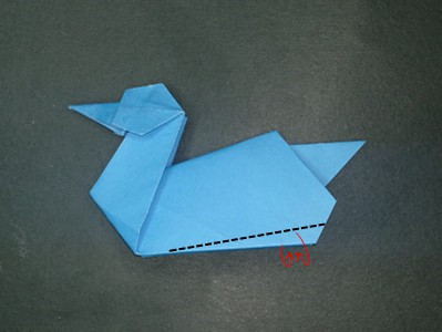 origami-duck-Step 21