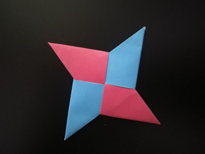 How To Make a Paper Ninja Star (Shuriken) - Origami Video - Lina's ... | 300x400