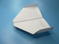 sky king paper airplane